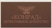 Почерковедческая экспертиза ( почерка ) в Украине
