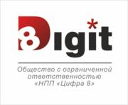 Предлагаем широкий спектр полиграфических услуг в г. Луганск