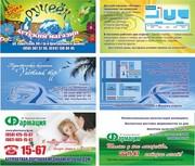 Услуги рекламы и маркет. исследований от Лесна
