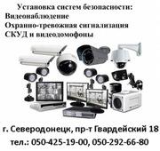 Видеонаблюдение,  сигнализации,  видеодомофоны,  сейфы,  рации