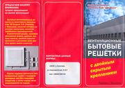 Производитель ищет представителей в Луганске