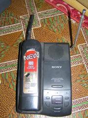 Телефоны проводной связи