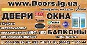 Двери металлические Луганск,  двери луганск