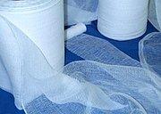 спецодежда. домашний текстиль ткани .подушки опт..