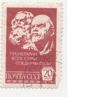 Продам марки времен СССР!!!!!!!!!!!!!!!!!!!!!!!!!!!!!!!!!!!!!!!!!!!!!
