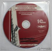 Компания PromoLife предлагает весь спектр услуг по производству CD/DVD