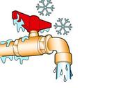 Отморозка водопроводных  труб