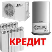 Отопление в кредит в Луганске.