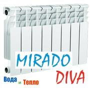 Радиаторы Мирадо и Дива алюминиевые.