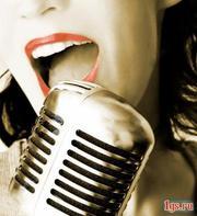Частное обучение вокалу
