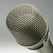 продам микрофон Neumann KMS 105 в Луганске