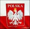 Работа в Польше  для рабочих