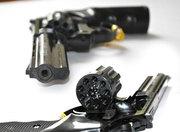 Револьвер Ekol Viper 4, 5' Black(черный)