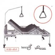 Американская функциональная 4-х секционная медицинская кровать Simmon