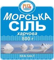 Продам СОЛЬ Морскую пищевую  в Луганске