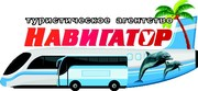 Туры на любой вкус! Экскурсии,  Крым,  Азов