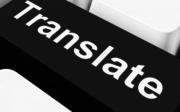 Все виды иностранных переводов.