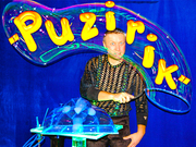 Шоу гигантских мыльных пузырей «ПУЗЫРИК»