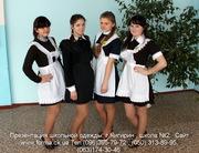 Школьная форма платье