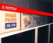 Реклама в маршрутных такси Луганска на стационарных панелях
