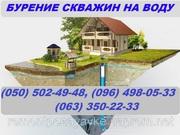 Бурение скважин под воду Луганск. Цена бурения в Луганской  области
