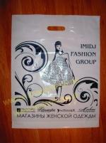 Пакеты с логотипом в Луганске. Печать на пакетах из полиэтилена.