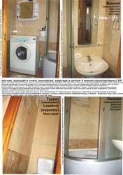 Квартира в Луганске,  центр,  автономка,  WIFI,  ремонт,  недорого. Apartments in Lugansk 2-4 room