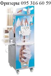 Фризер фризеры для мороженого Луганск 095 316 6059