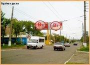 Наружная реклама нужного размера в Лисичанске и Рубежном