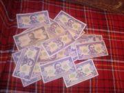 Продам банкноты грн.1992 года