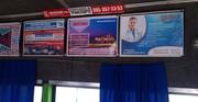 Реклама в маршрутках,  в транспорте Луганска в панелях ПАССАЖИР-ИНФО