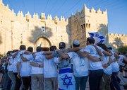 Ізраїль (допомога перетину кордону)