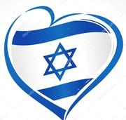 Работа в Израиле по специальности