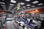 Интернет магазин бытовой техники Луганск