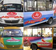 Изготовление и размещение рекламы на транспорте.