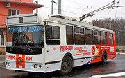 Реклама на транспорте в Луганске - троллейбусы,  трамваи,  газели,  руты